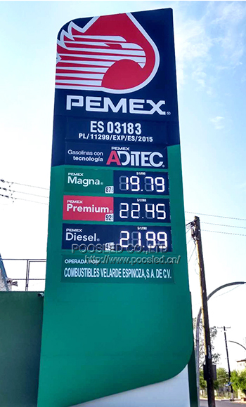 Mexico led gas price sign